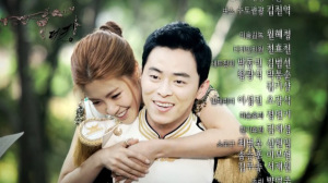 jo-jung-suk-and-lee-yoon-ji